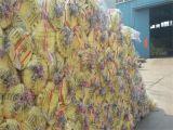 玻璃棉生产厂家