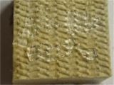 专业岩棉板生产